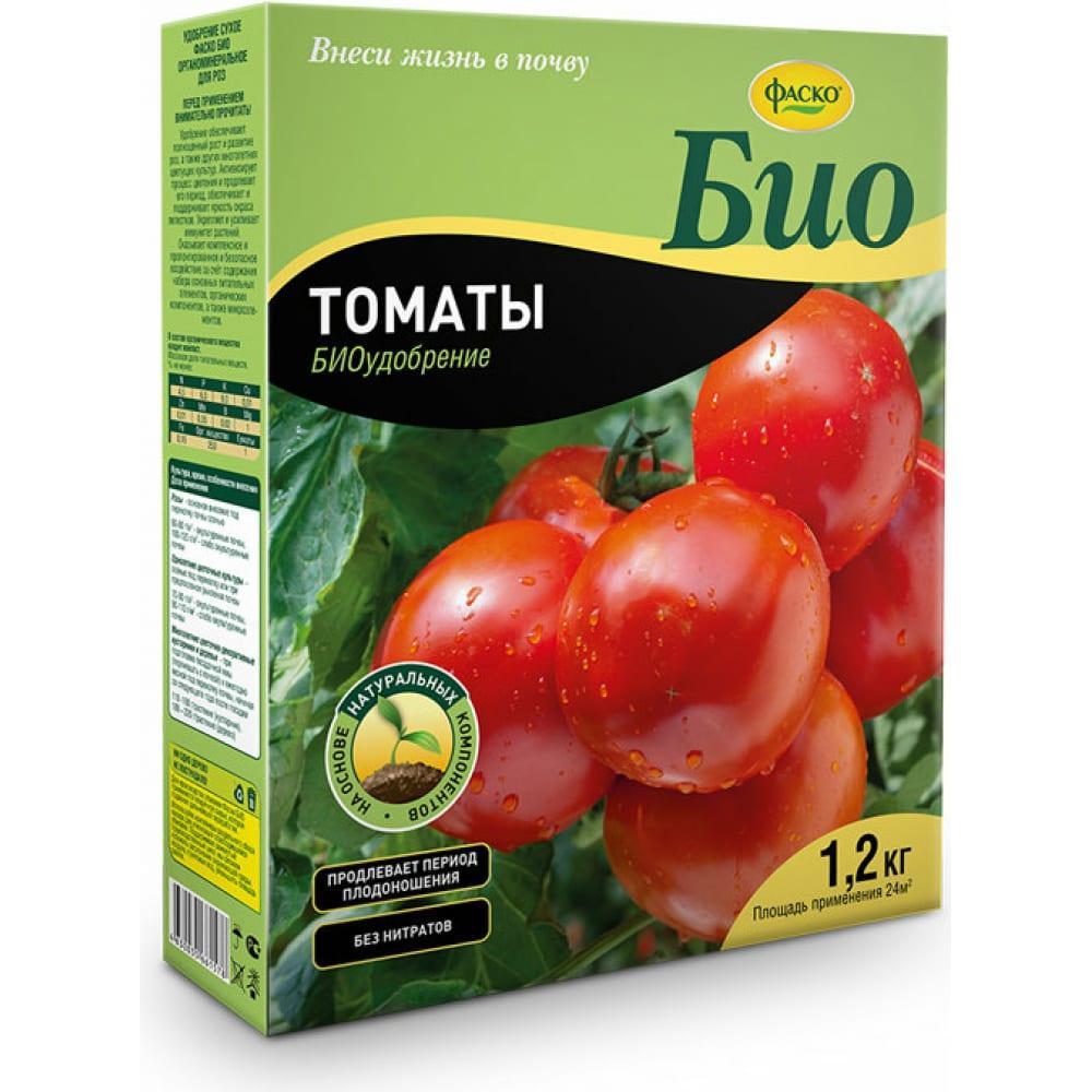 Сухое гранулированное удобрение фаско био томаты 1.2 кг уд0102фас63  - купить со скидкой
