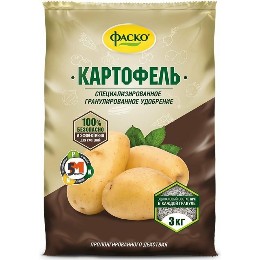 Купить Сухое минеральное гранулированное удобрение фаско 5м-гранула для картофеля 3 кг уд0102фас43