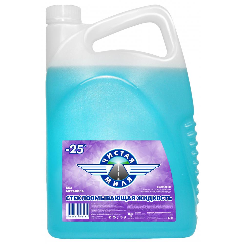Купить Зимняя жидкость в бачок омывателя чистая миля -25?c 430406014