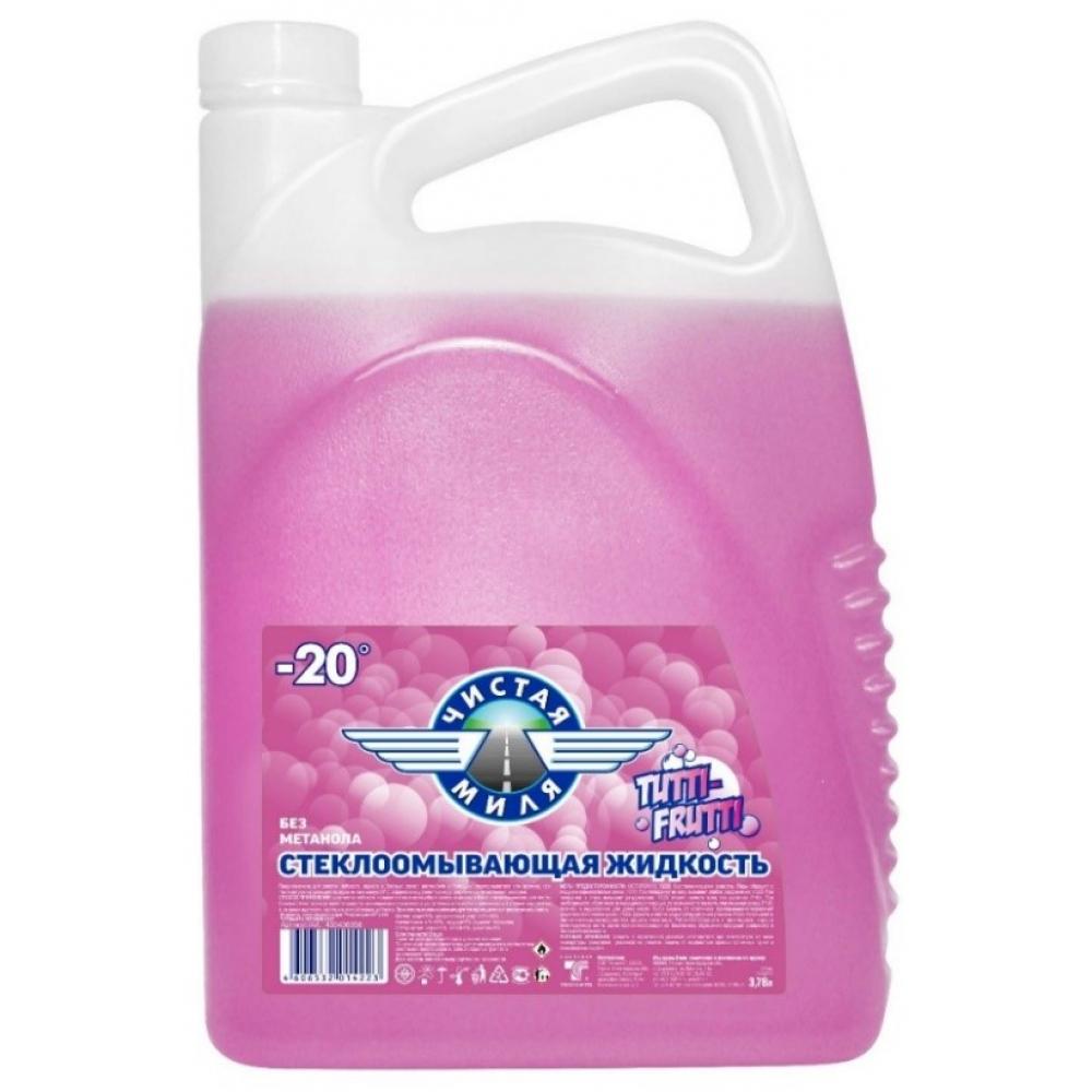 Купить Зимняя жидкость в бачок омывателя чистая миля -20?c, тутти-фрутти 430406098