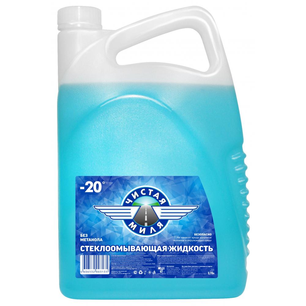 Купить Зимняя жидкость в бачок омывателя чистая миля -20?c 430406012