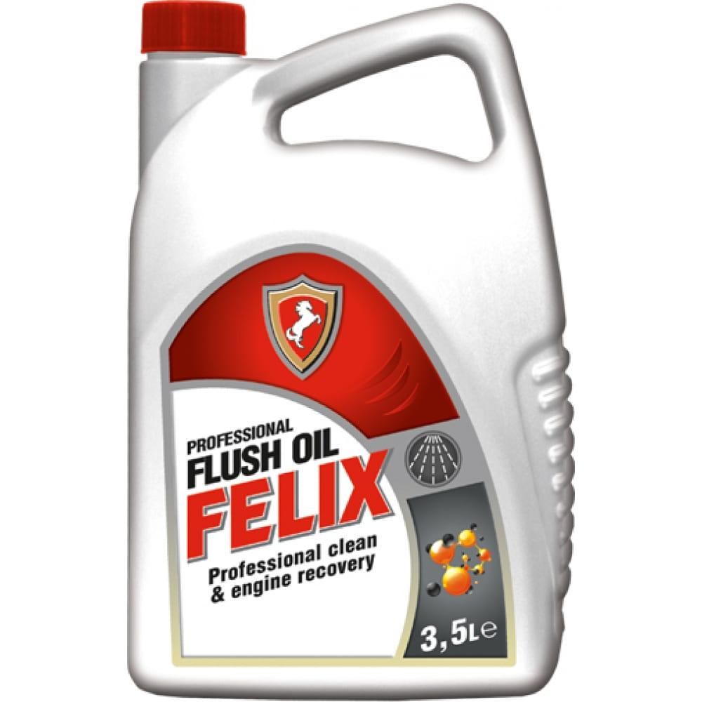 Промывочное масло felix 3.5 л 430900001