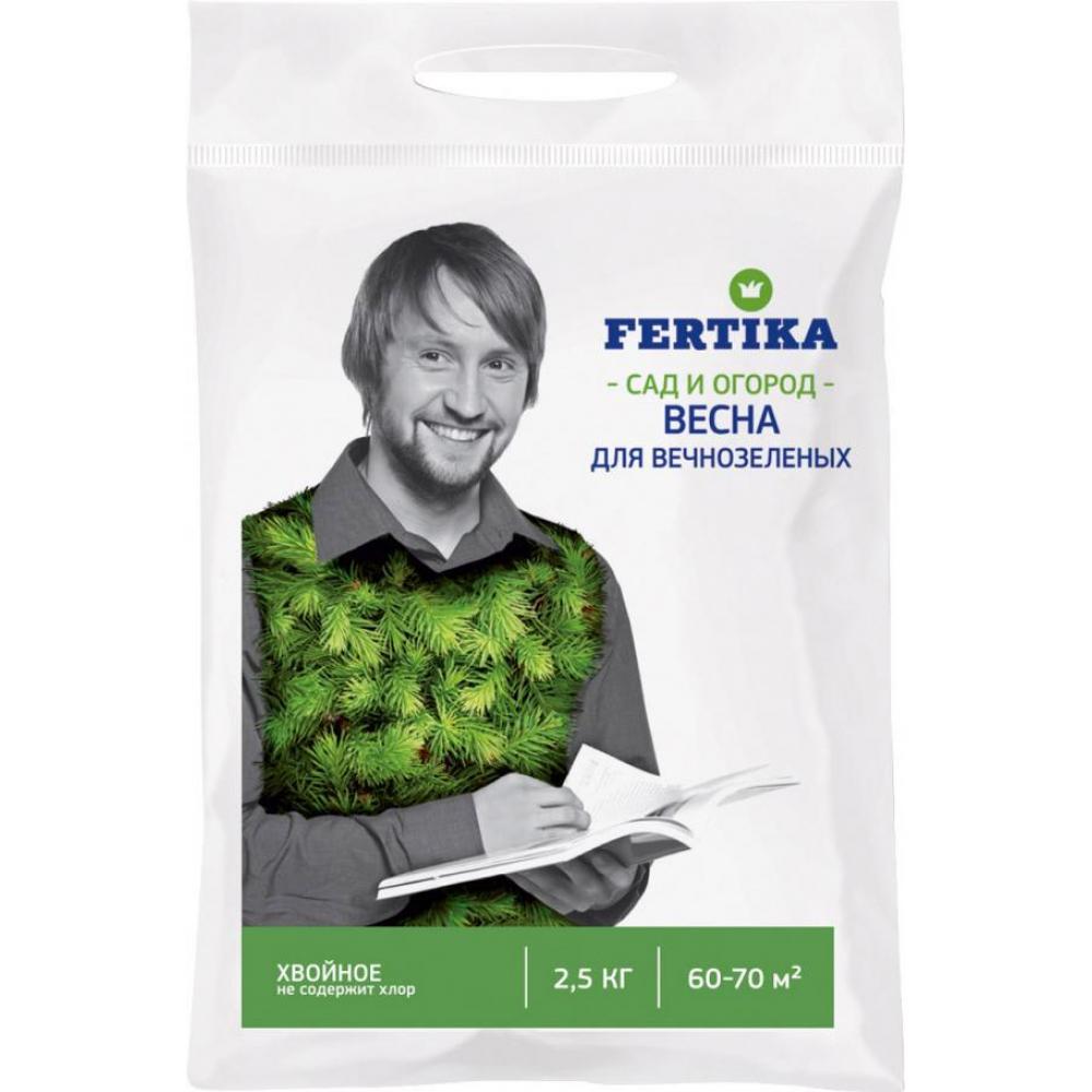 Удобрение для вечнозелёных fertika хвойное, весна, 2.5 кг 4620005610231
