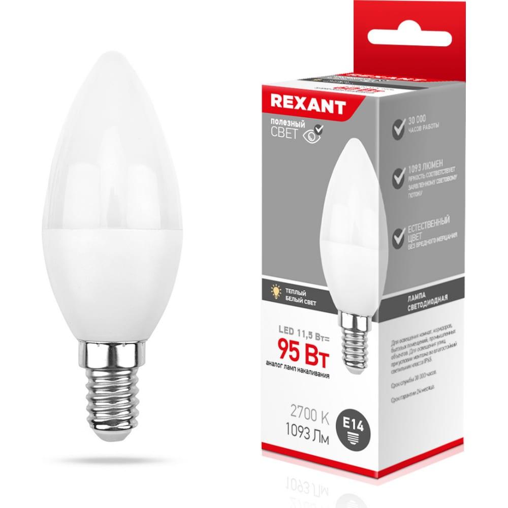 Купить Светодиодная лампа rexant свеча 11, 5 вт e14 1093 лм 2700 k теплый свет 604-027