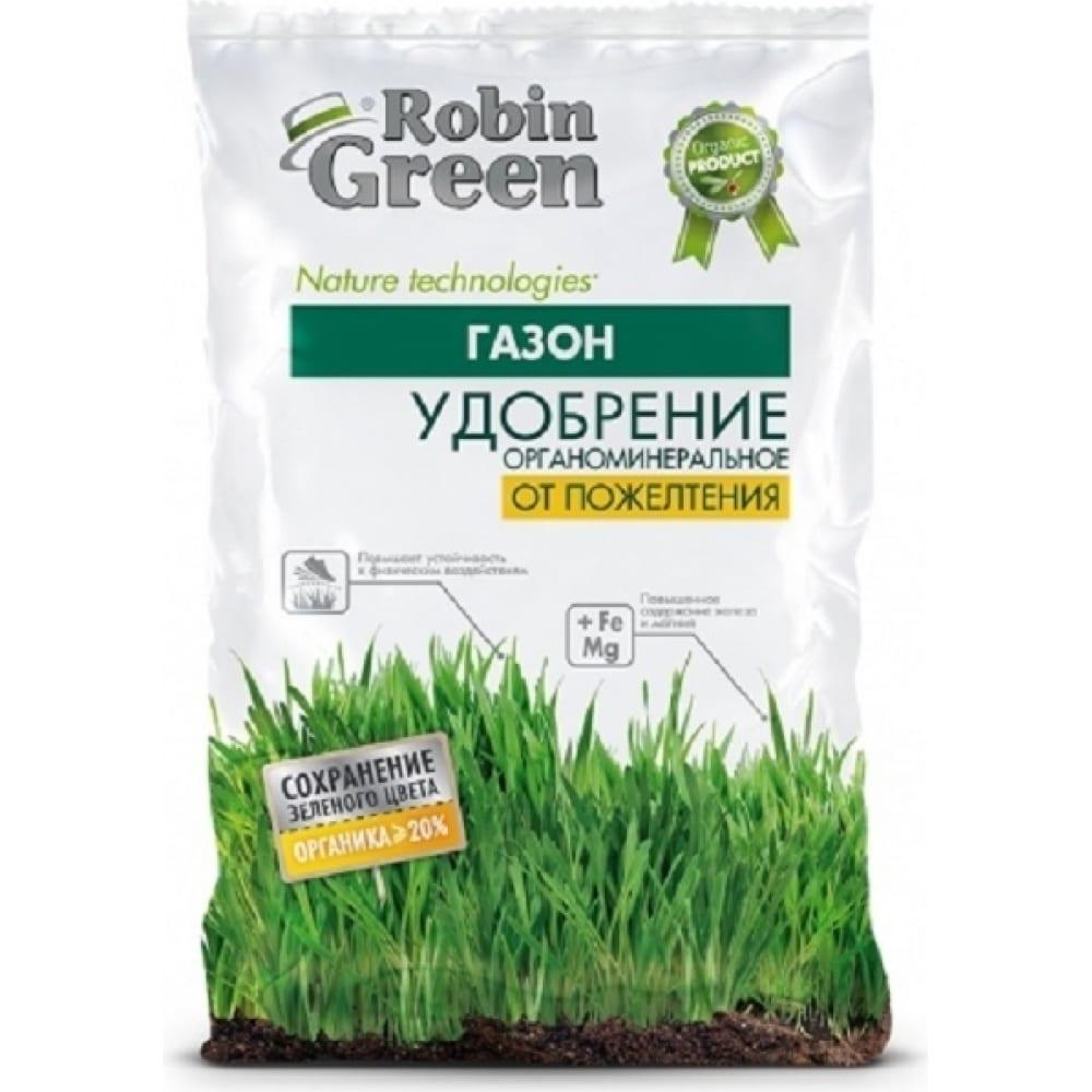 Купить Сухое органоминеральное удобрение гранулированное от пожелтения газона робин грин 2.5кг уд0102rob13
