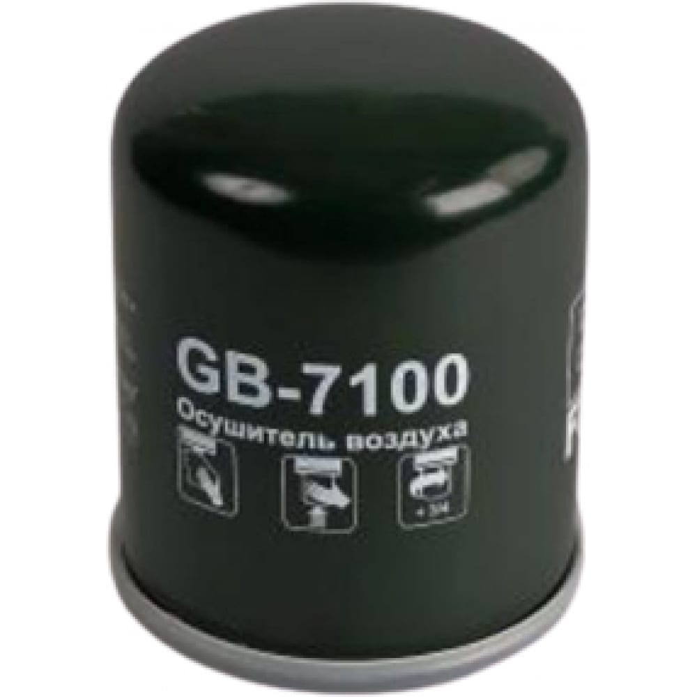 Фильтр-патрон осушителя воздуха паз/газ/камаз/маз big filter gb7100