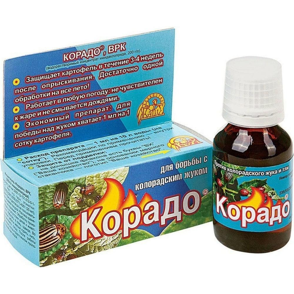 Купить Препарат для защиты растений от вредителей корадо 25 мл 4607043200907