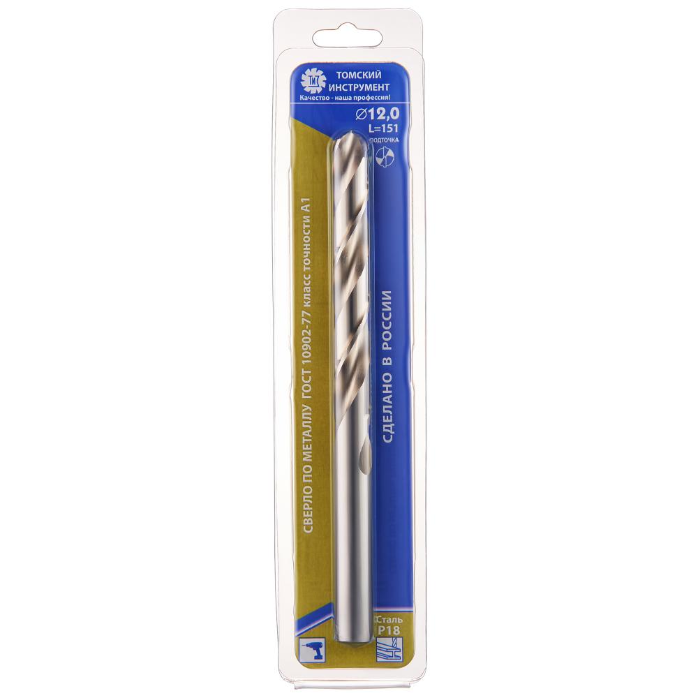 Купить Сверло по металлу ц/х блистер (12.0х151х101 мм; р18; кл.т.а1; гост 10902-7) тиз 4606002034263