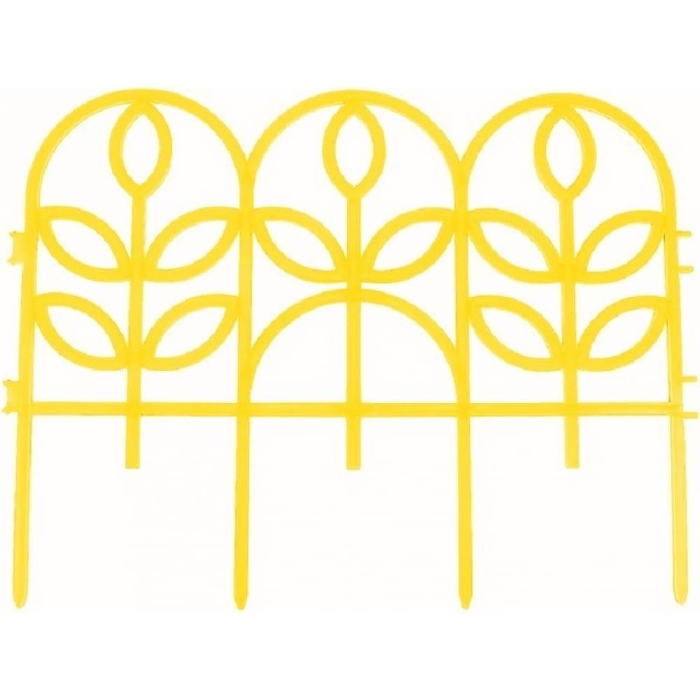 Купить Декоративный заборчик дачная мозаика флора желтый ажурный 7секций 10601