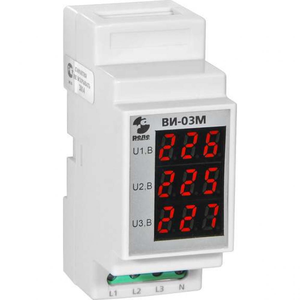 Вольтметр-индикатор реле и автоматика ви-03м a8223-80108448