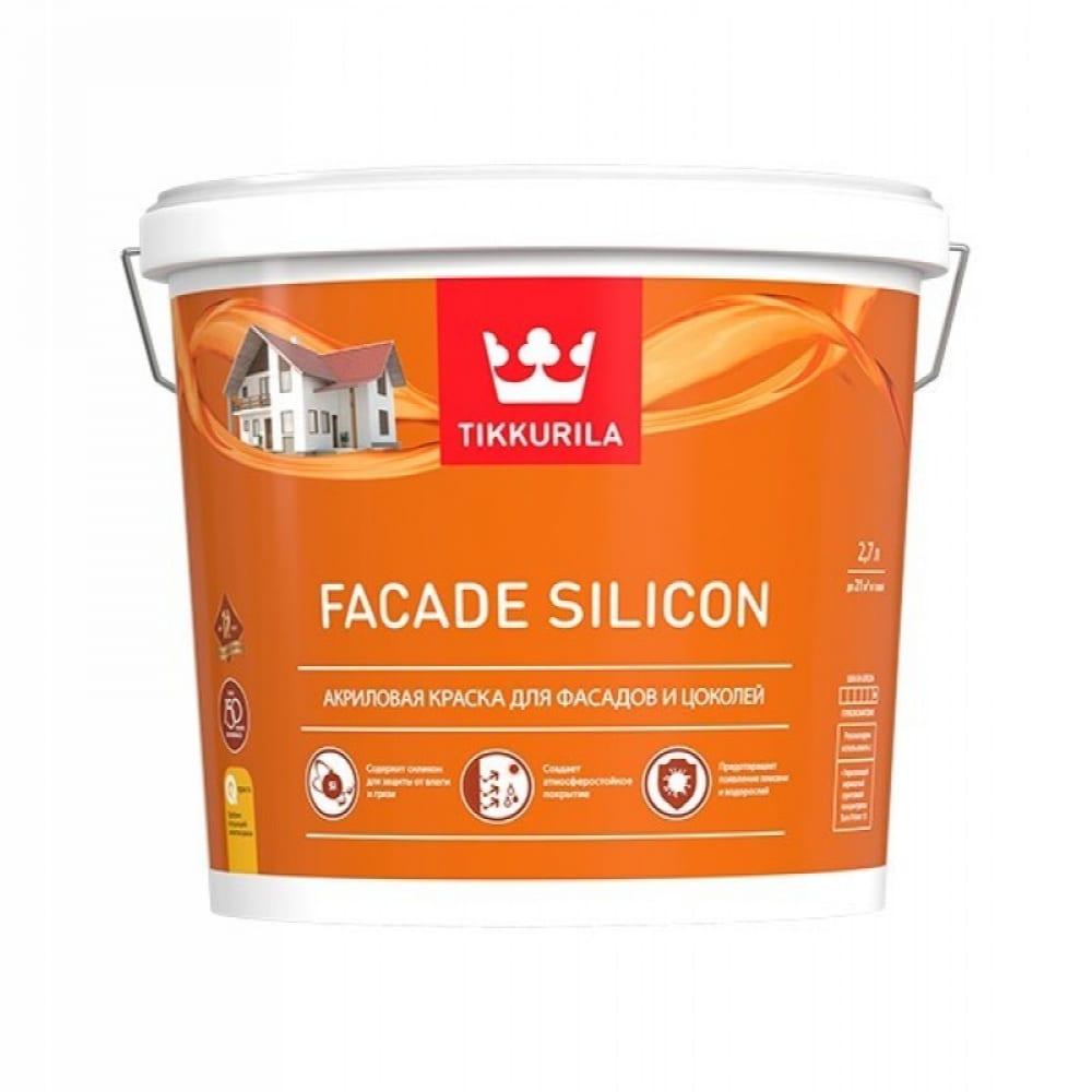 Купить Акриловая краска для фасадов и цоколей tikkurila facade silicon база с 2, 7 л 135162