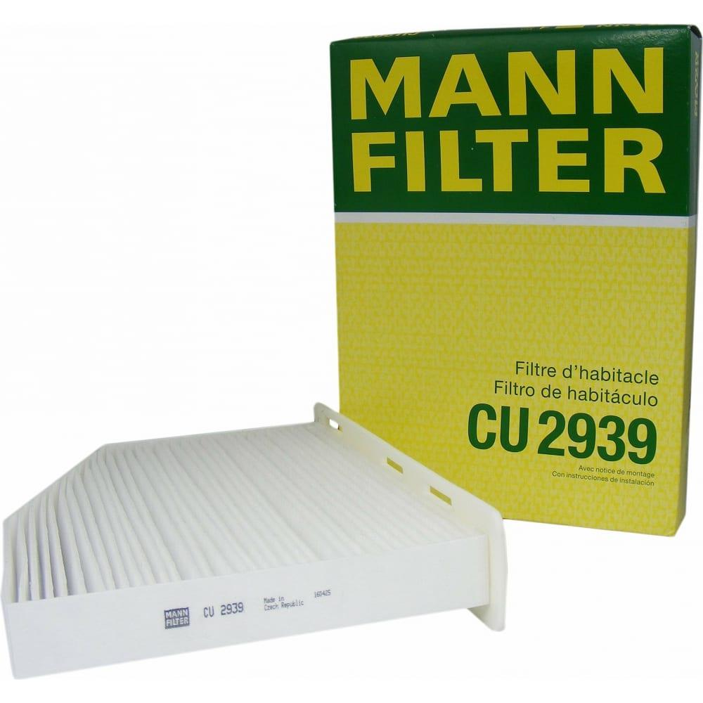 Фильтр воздушный audi, skoda, vw, seat mann-filter cu2939