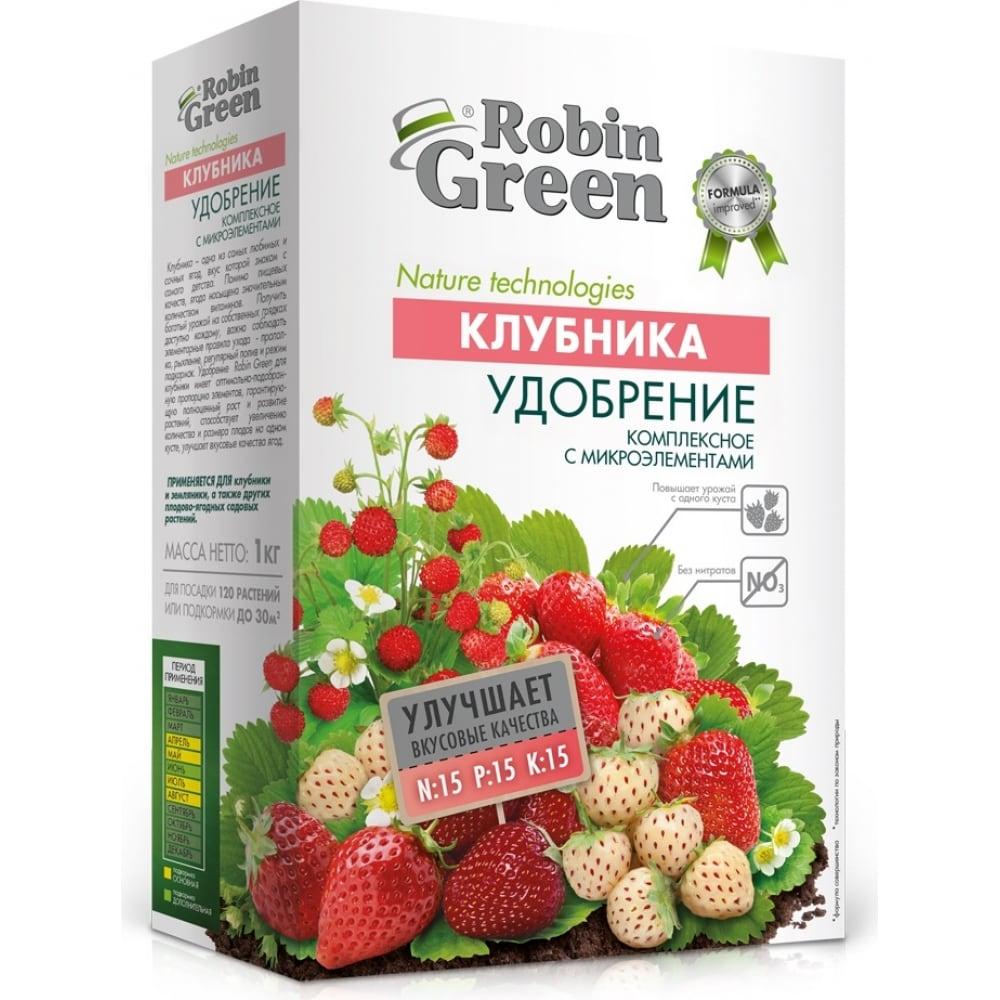 Купить Сухое минеральное удобрение для клубники робин грин тукосмесь с микроэлементами, 1 кг уд0102rob04