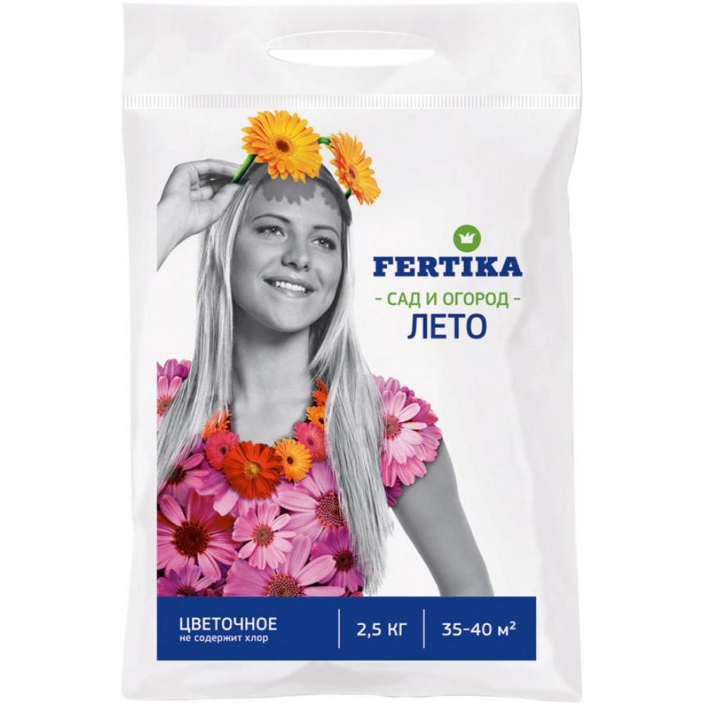 Цветочное удобрение fertika 2.5 кг 4620005610163