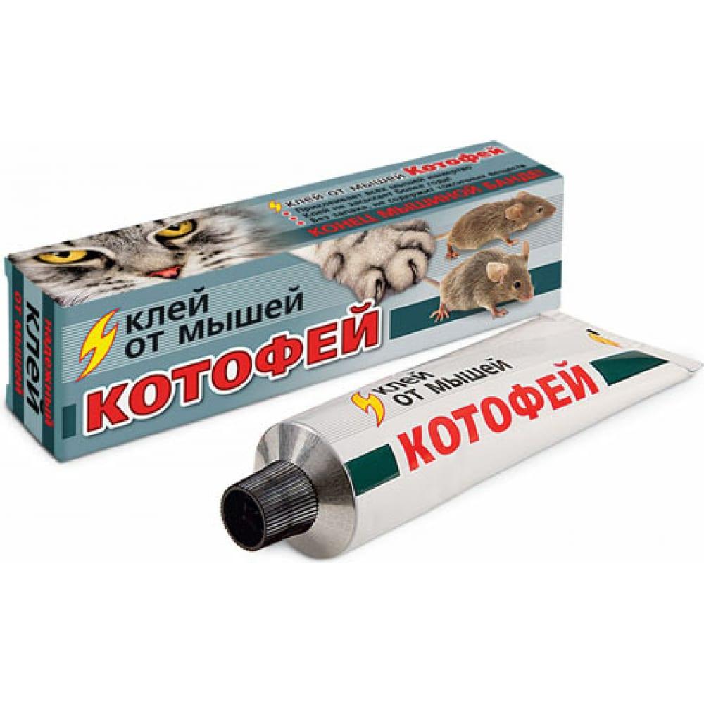 Купить Клей от мышей и крыс котофей 60 г 4607043202963