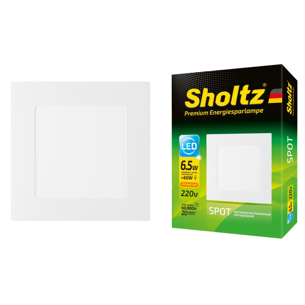 Купить Светодиодный встраиваемый светильник sholtz 6w 3000k 220v размер 120x120мм los3075