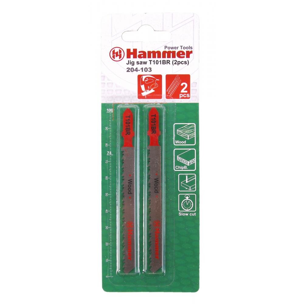 Купить Пилка flex 204-103 jg wd (2 шт; 74 мм; шаг 2.5 мм; hcs) для лобзика t101br hammer 30571