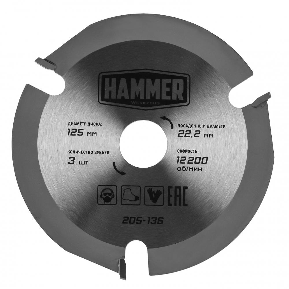 Купить Диск пильный flex 205-136 csb wd (125х22.2 мм) по дереву для ушм hammer 690948