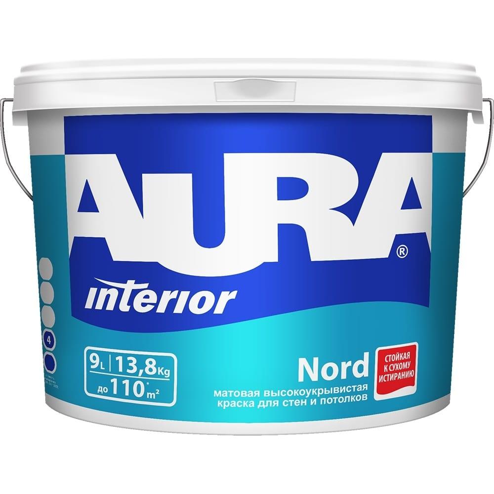 Краска aura nord 9л k0070