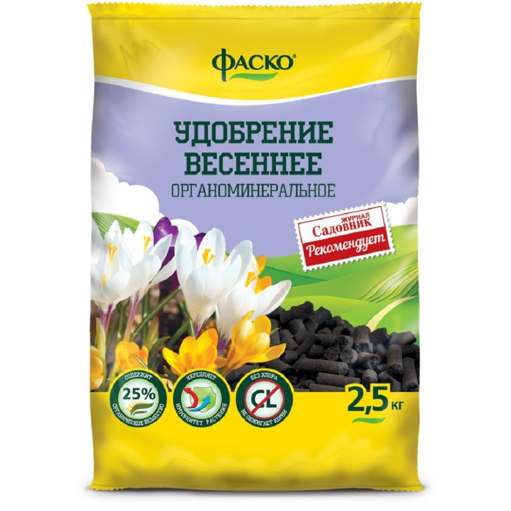 Купить Сухое органоминеральное гранулированное удобрение фаско весна 2.5 кг уд0102фас30