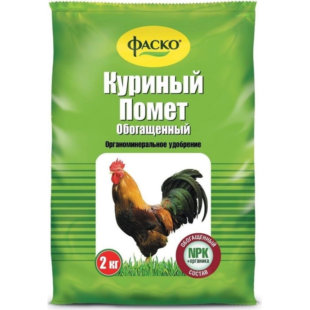 Купить Сухое органоминеральное удобрение фаско куриный помет обогащенный сому 2 кг уд0101фас37