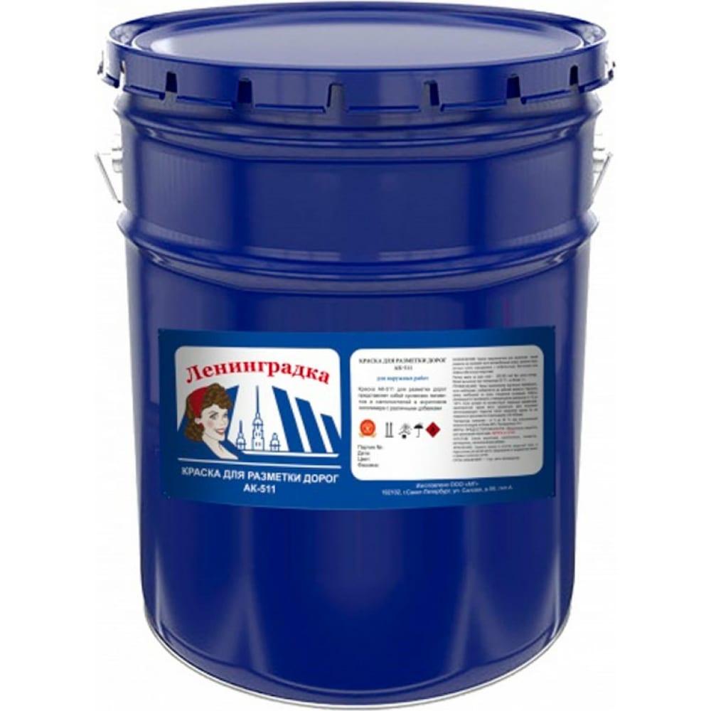 Краска для дорожной разметки ленинградка ак-511 25 кг, черный ут000006293