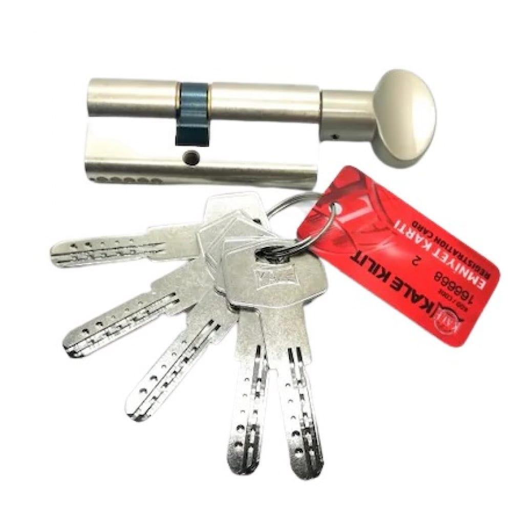 Купить Цилиндровый механизм kale kilit 164bme-68-26+10+32m-m-ni-5key-stb 164bme00054