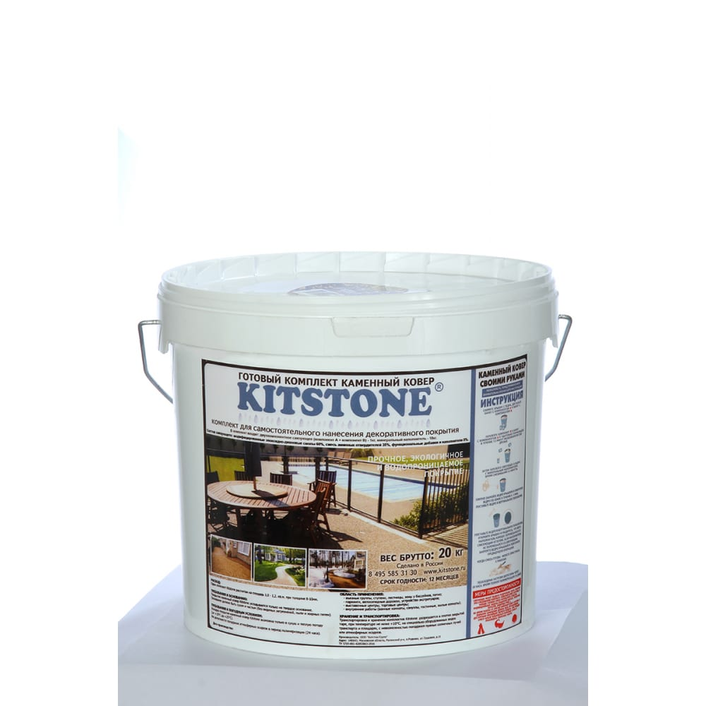 Декоративное покрытие kitstone цвет dolce 1810118