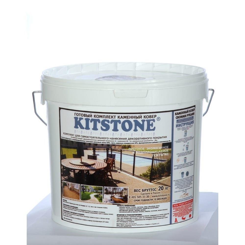 Каменный ковер - декоративное покрытие kitstone цвет terracio 1710102