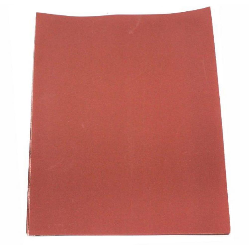 Шлиф-шкурка водостойкая на бумажной основе №80 (10 шт; 230х280 мм) on 19-10-080