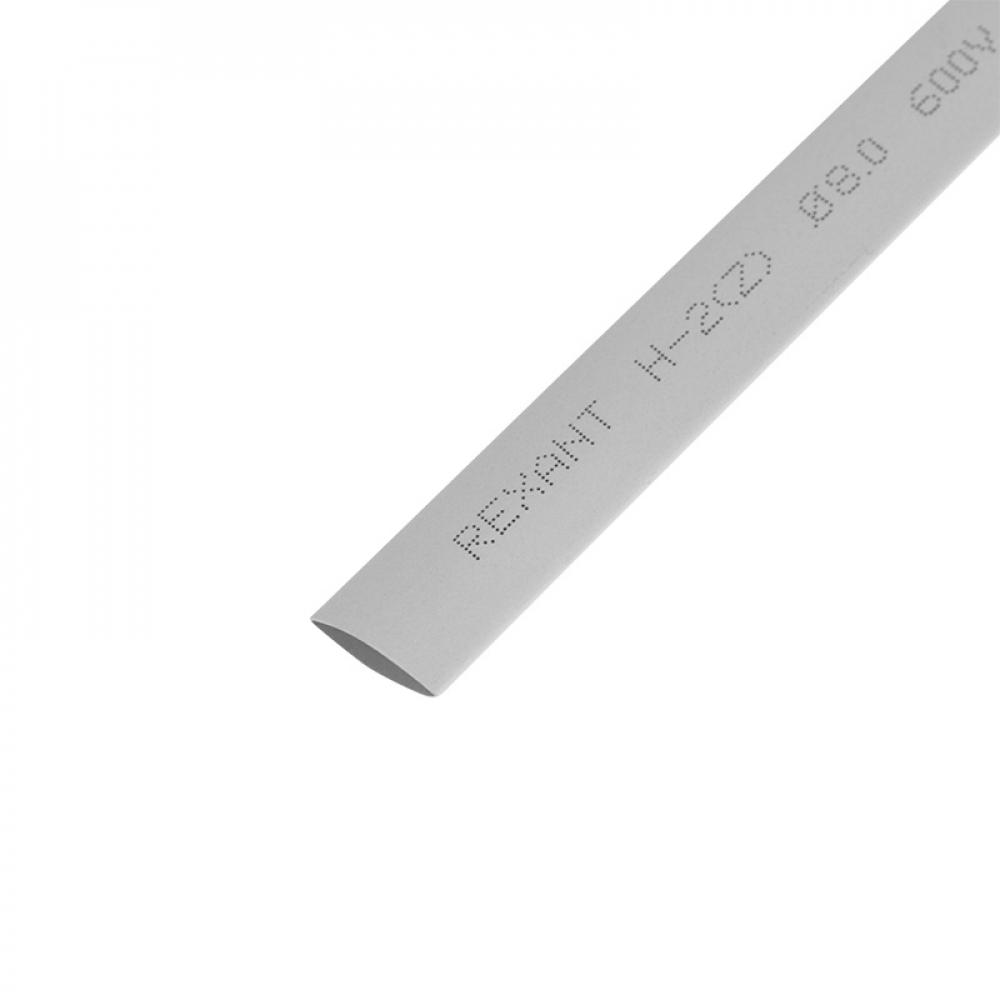 Купить Термоусаживаемая трубка rexant 8, 0/4, 0 мм, серая, упаковка 50 шт. по 1 м 20-8010