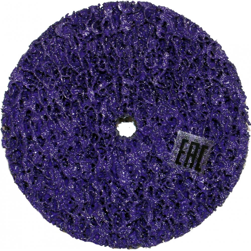 Купить Круг для снятия ржавчины фиолетовый 150 мм русский мастер рм-90566