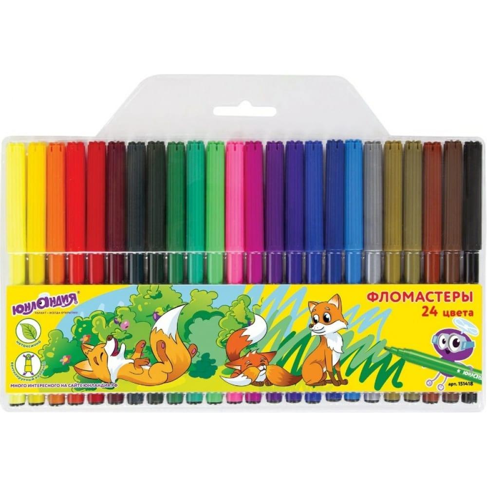 Купить Фломастеры юнландия уроки рисования 24 цвета 151418