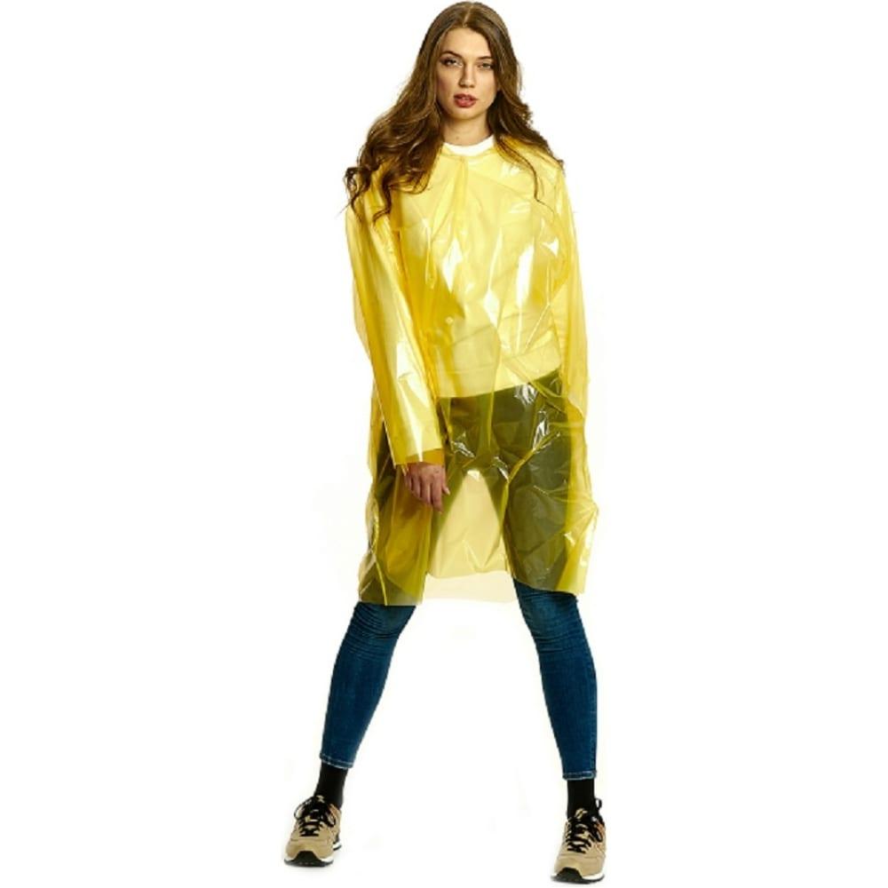 Купить Взрослый универсальный дождевик-плащ спец серия стандарт, цвет желтый, пвд гп5-3-ж
