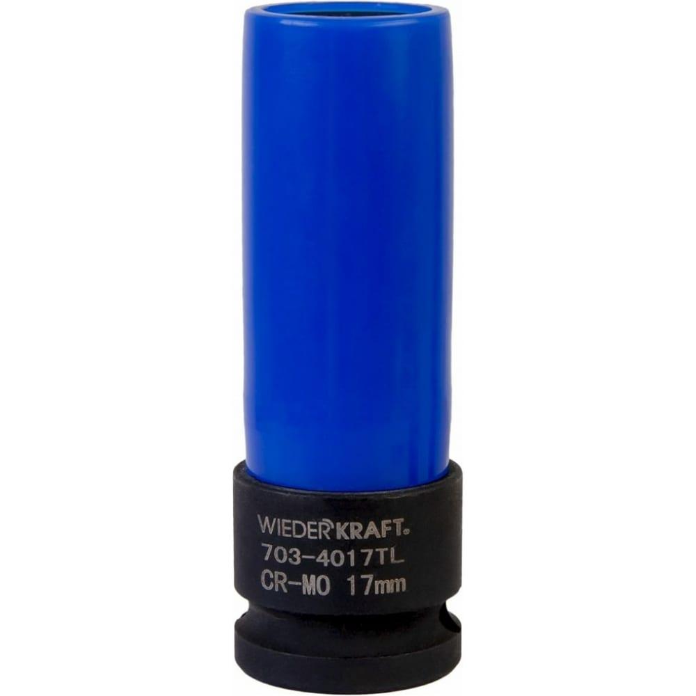 Купить Головка торцевая ударная тонкостенная (17 мм; 1/2dr) wiederkraft wdk-703-4017l