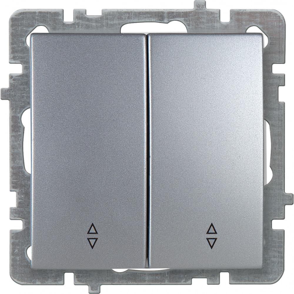 Механизм выключателя nilson 2сп проходной серебро touran/alegra metallic 24130409