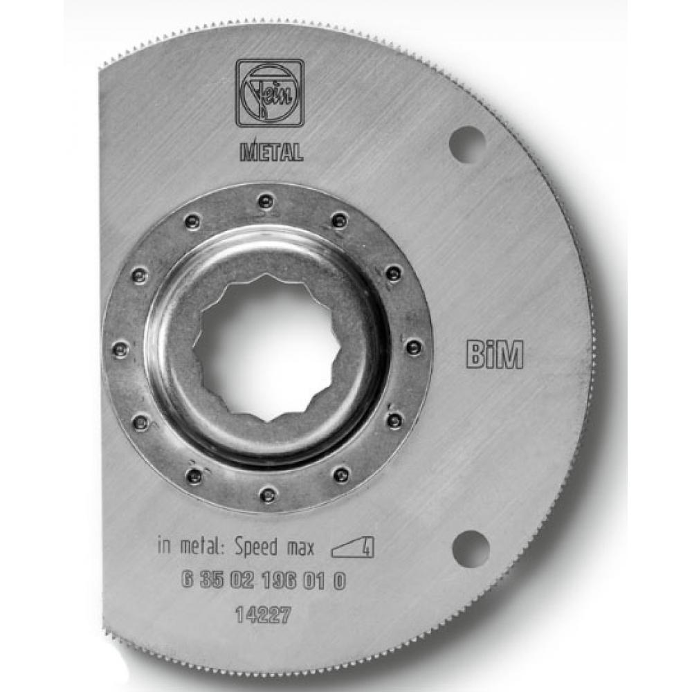 Полотно пильное 100 мм fein 63502196010