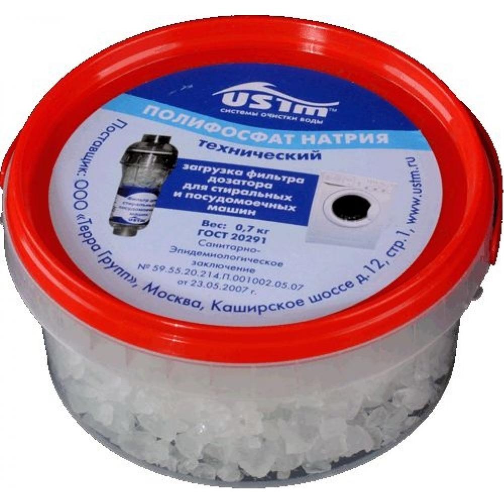 Наполнитель для фильтра стиральных машин ustm полифосфат натрия, 0.7 кг 33378