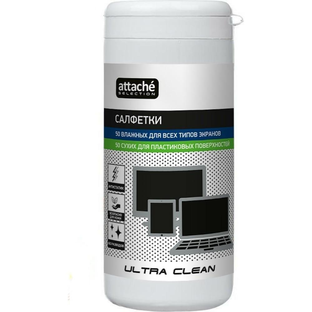 Купить Универсальные салфетки attache selection ultra clean, антистатик, 50+50 шт 131703
