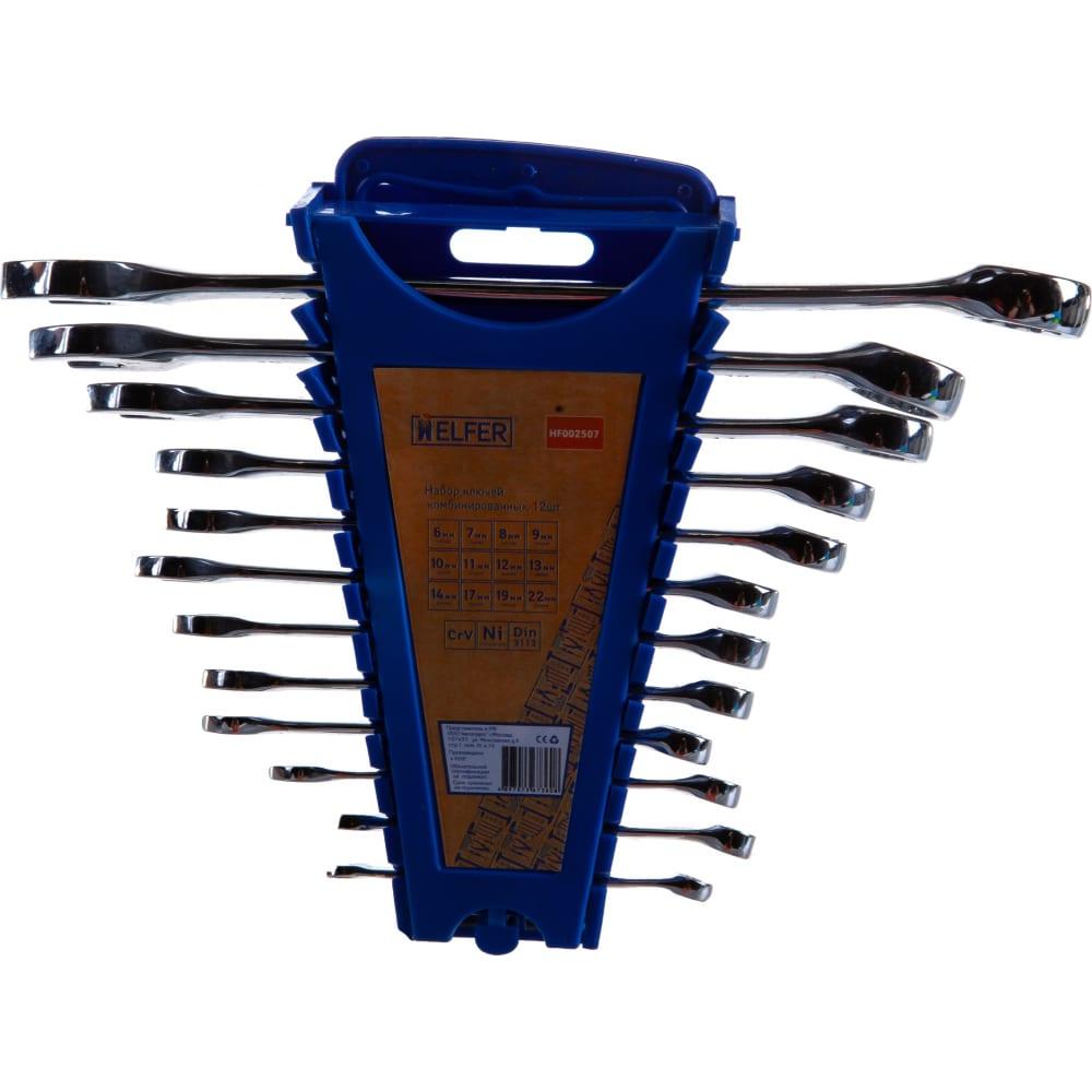 Купить Набор комбинированных ключей helfer 12 шт cr-v, hf002507