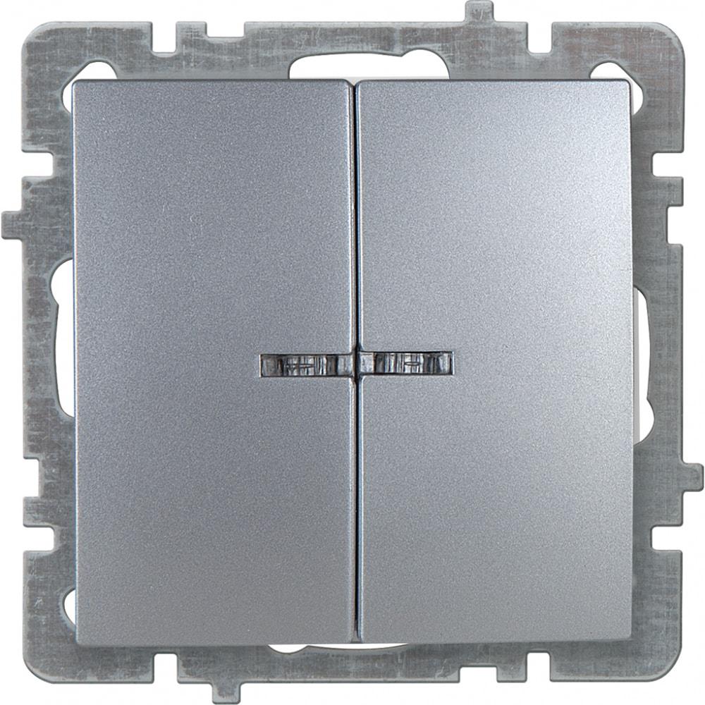 Механизм выключателя nilson 2сп с подсветкой серебро touran/alegra metallic 24130404