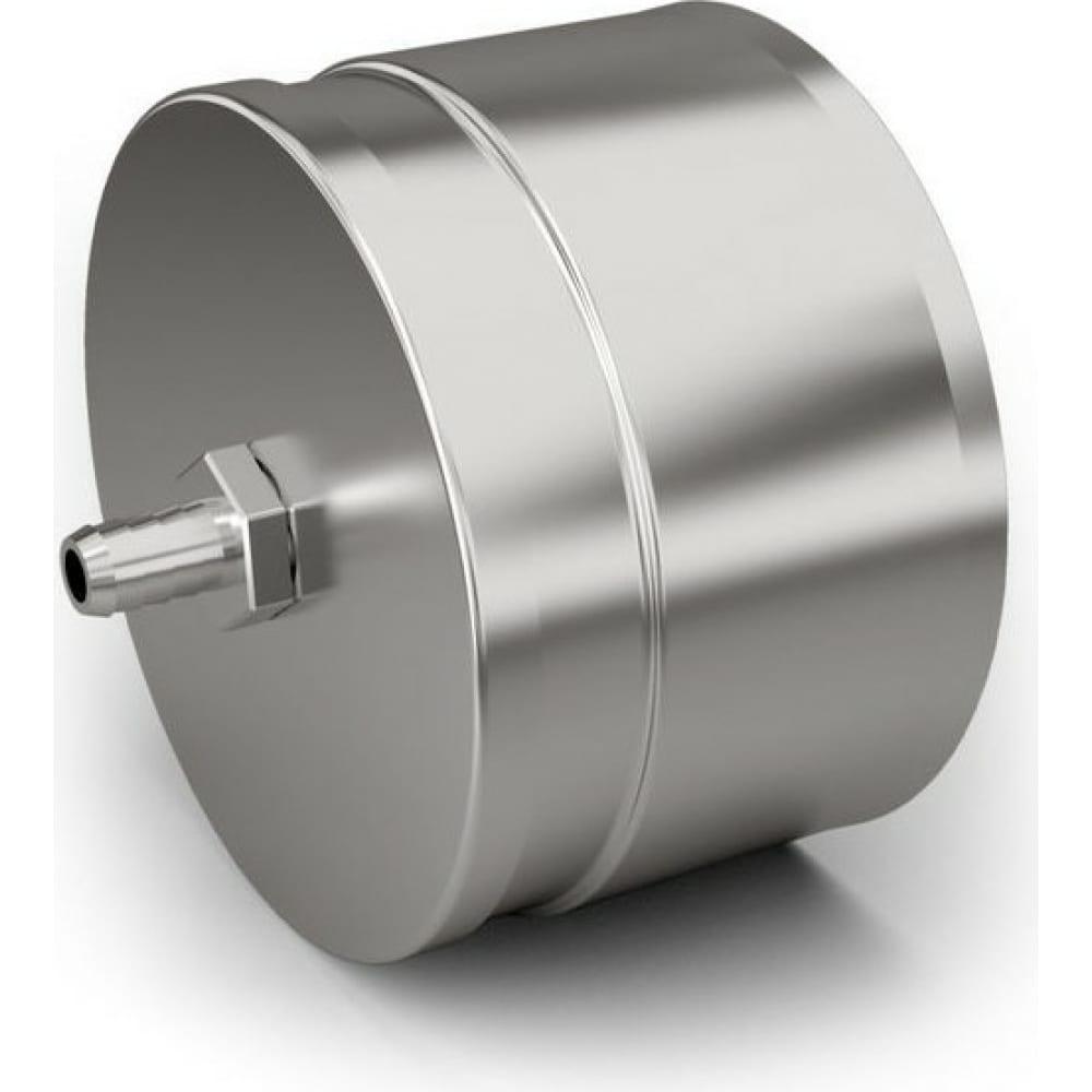 Купить Конденсатоотвод термо кт-р 316-0.5 d210 м тепловисухов ts.kmp.knd.0210.72819