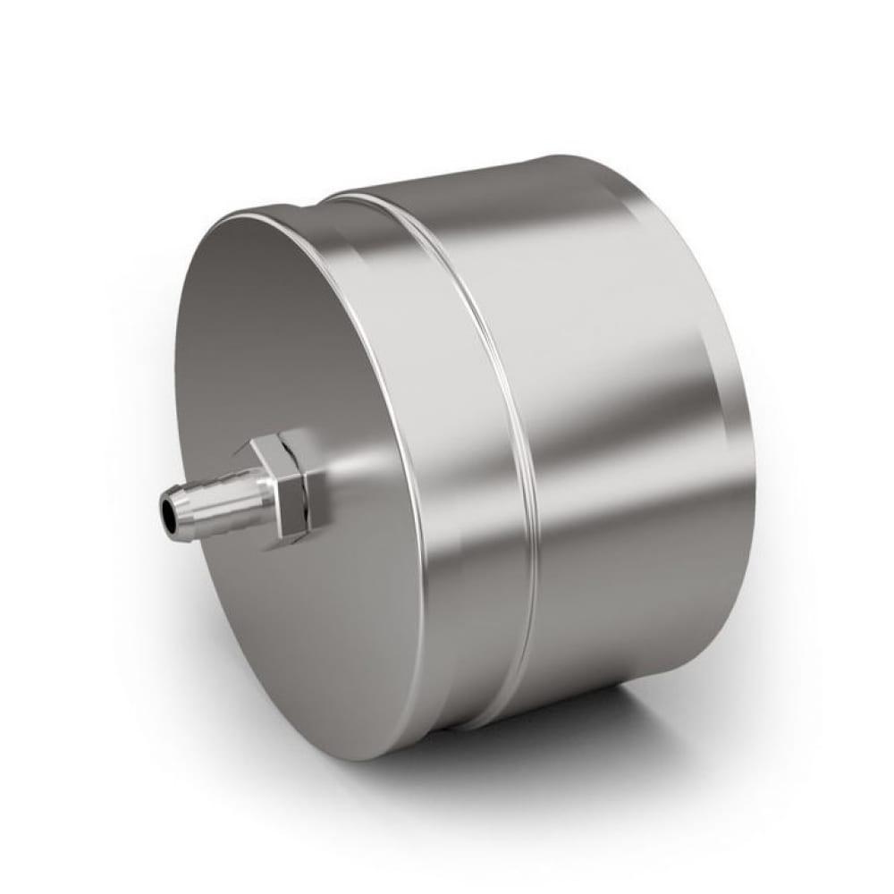 Купить Конденсатоотвод моно км-р 430-0.5 d120 м у тепловисухов ts.kmp.knd.0120.72170