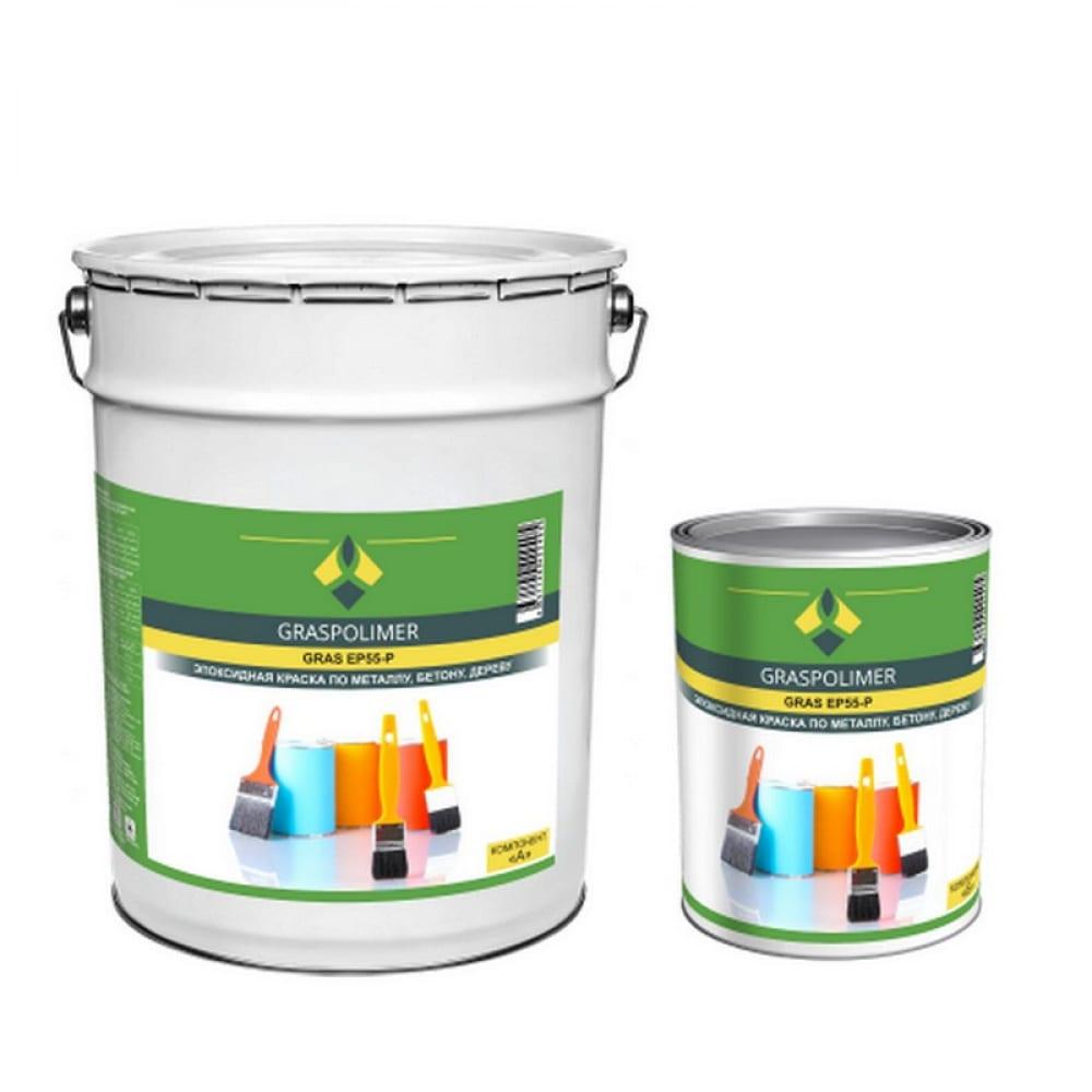 Двухкомпонентная эпоксидная краска graspolimer ep55-p 5 кг цвет черный ral 9005 280270