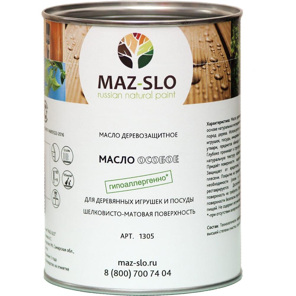 Купить Масло для игрушек и посуды из дерева maz-slo особое цвет фундук, 1 л 8065452