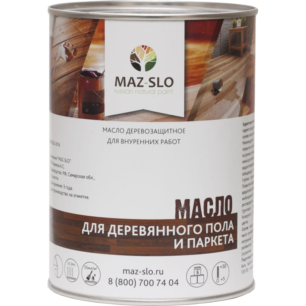Купить Масло для деревянного пола и паркета maz-slo бесцветное 1 л 8072603