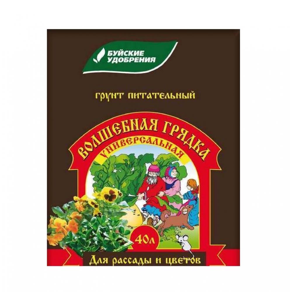 Купить Грунт питательный волшебная грядка универсальный для всех видов цветов 40 л буйские удобрения 431111