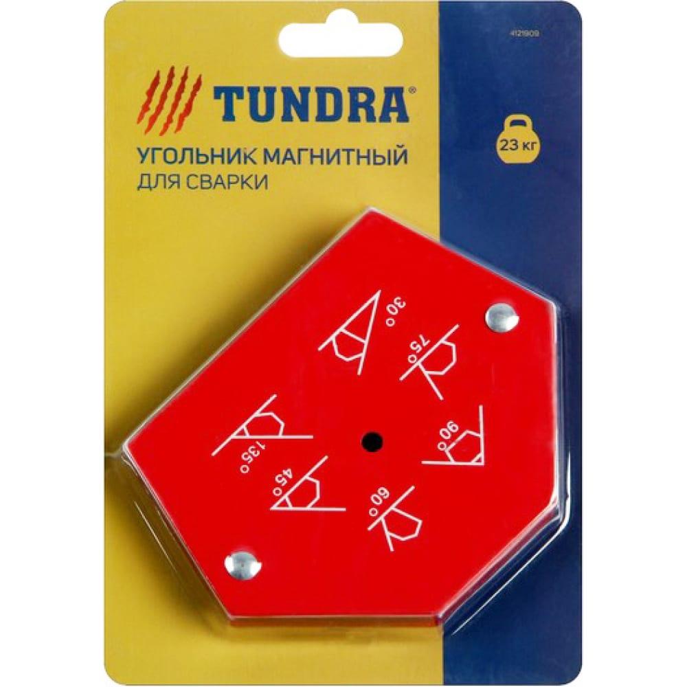Купить Магнитный угольник для сварки (30, 45, 60, 75, 90, 135 градусов; усилие на отрыв 23 кг) tundra 4121909