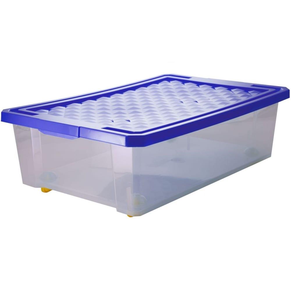 Ящик дляхранения branq optima 30л на роликах синий лего bq2574снлего  - купить со скидкой