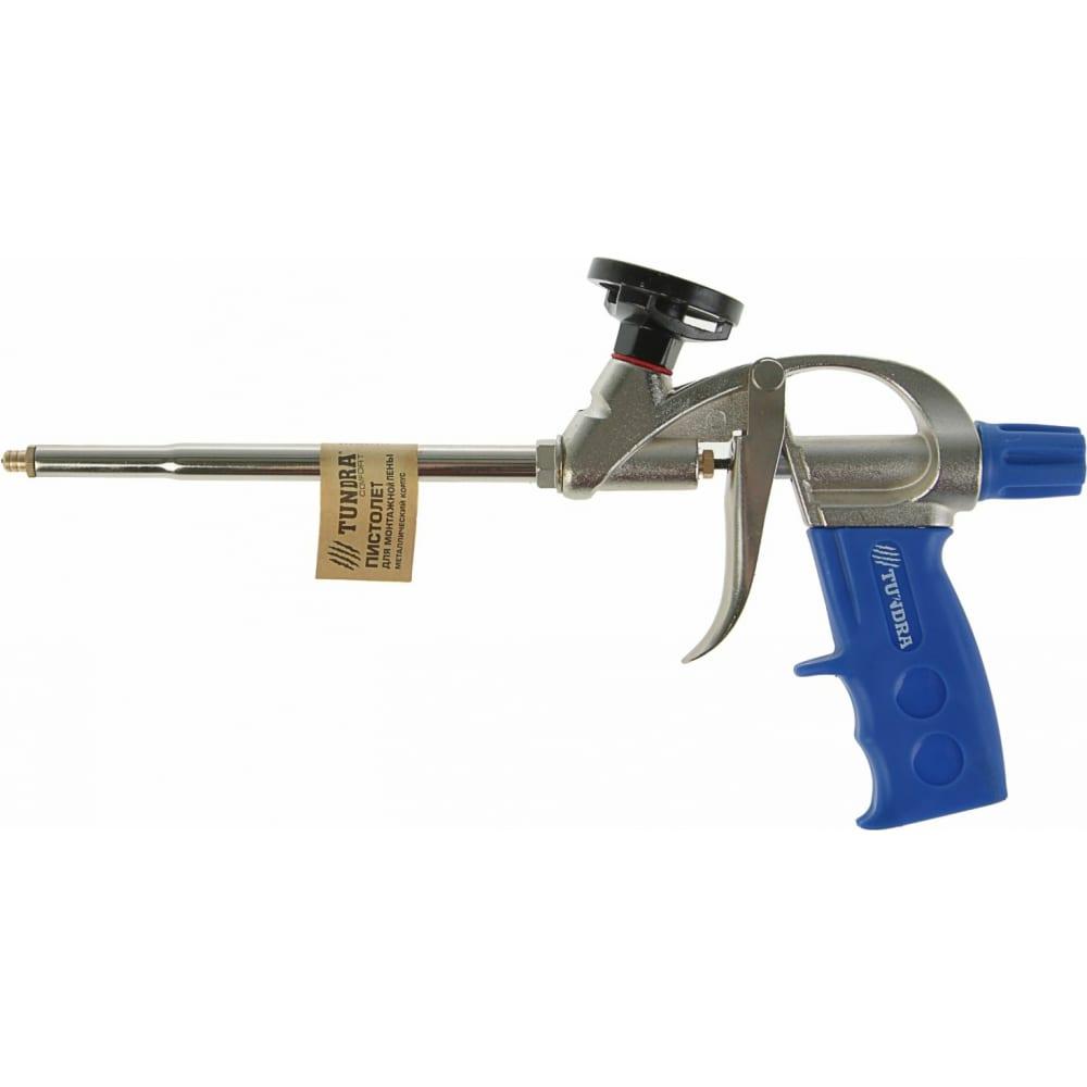 Купить Пистолет для монтажной пены tundra 1935491